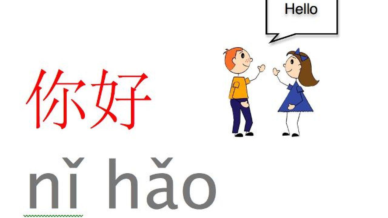 Mandarin-Language-1280x720